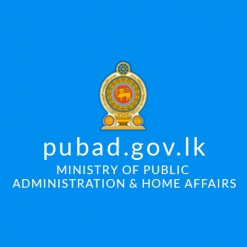 Ministry of Public Administration & Home Affairs